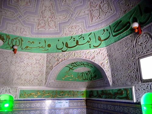 famille algérie mosquée sétif sidelkhier algérie2016
