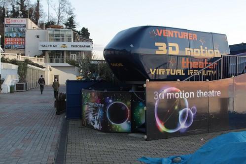 Venturer '3D Motion Theatre' awaiting punters