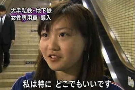 「私はどこでもいいです」のあの女の子がお金に困り30万円支援すると箱根旅行できるプロジェクト開始