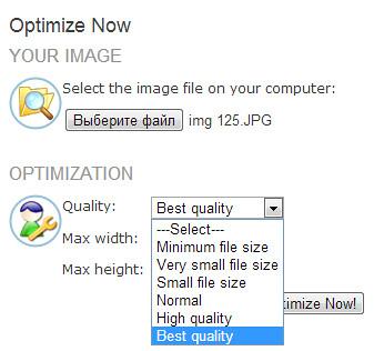 программа для сжатия фото онлайн img-1