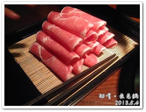 130504-五花肉片