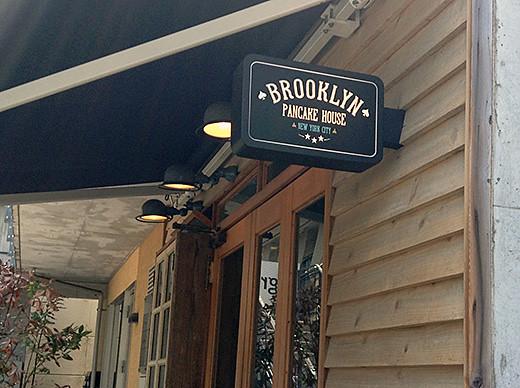 brooklynpancake_1