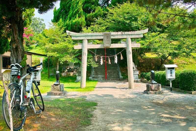 足王神社 #7