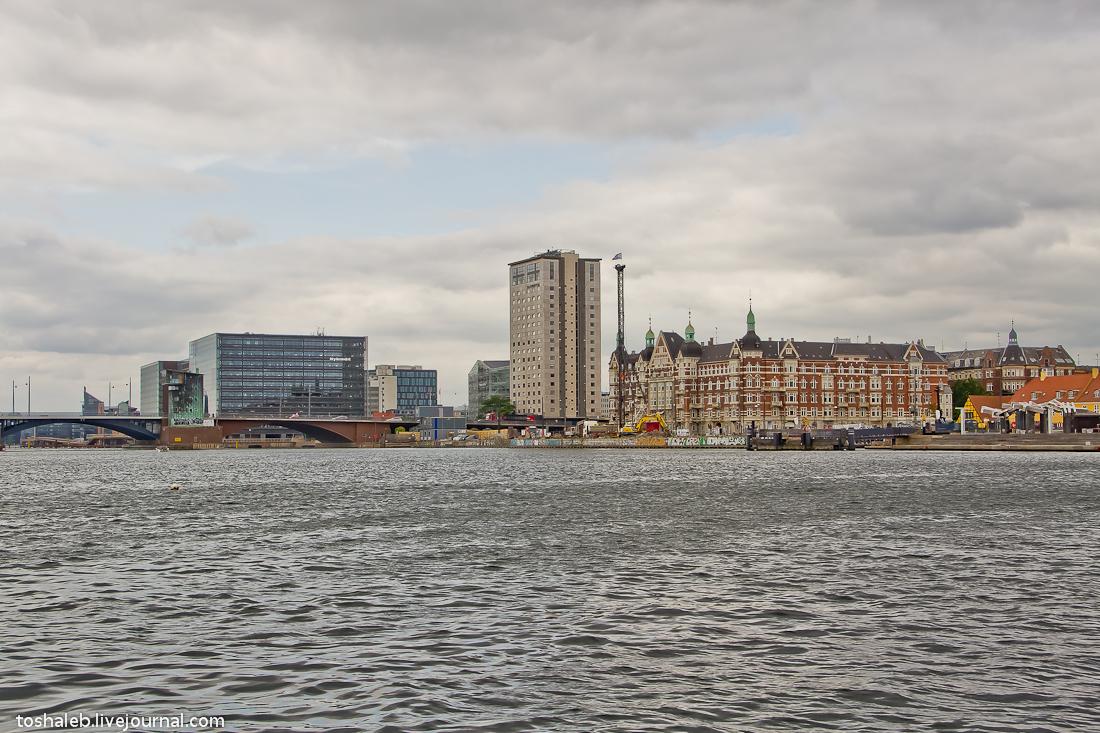 Копенгаген_3-84