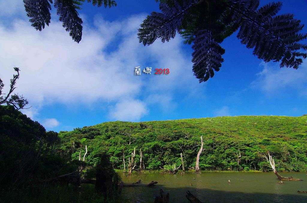 2013的蘭嶼行