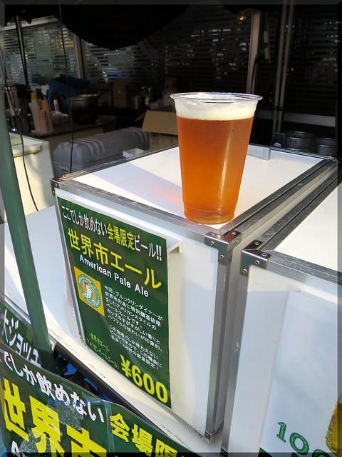 Photo:2013-10-12_T@ka.の食べ飲み歩きメモ(ブログ版)_【Event】国際フェスティバル世界市2013 @けやきひろば 美味しいビールと世界のフードが楽しめます。-03 By:logtaka