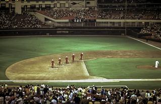 Astrodome 1969 Baseball Game