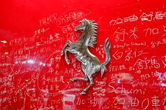 2014台北車展