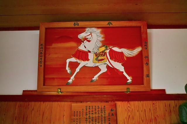 大浦神社 #5