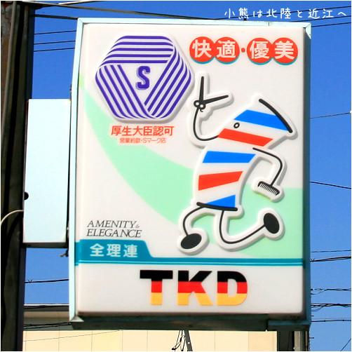 長濱市-77