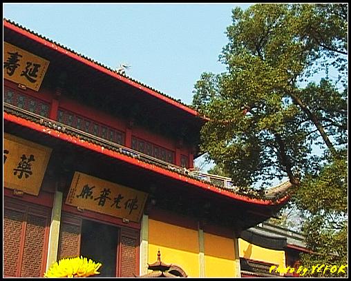 杭州 飛來峰景區 - 048 (靈隱寺)