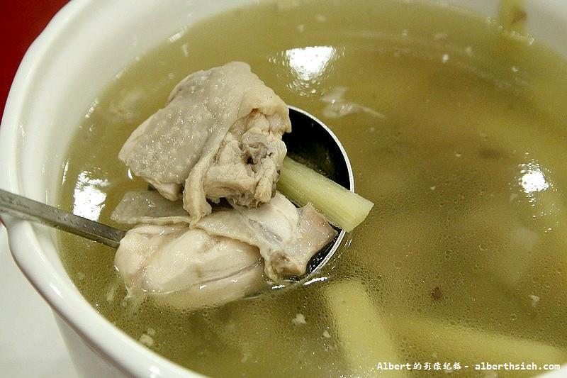 台北信義.天成大飯店:翠庭 (玉露甘蔗雞盅)