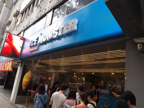 ICE MONSTER 台湾 アイスモンスター カキ氷 ひめごと ヒメゴト