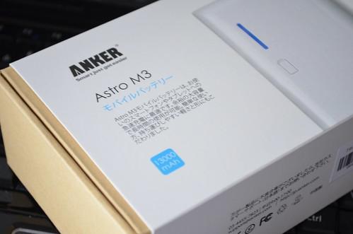ANKER AStro M3 モバイルバッテリー