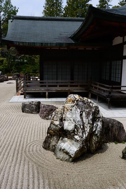 Wrinking Stone