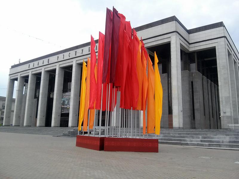 Palác republiky