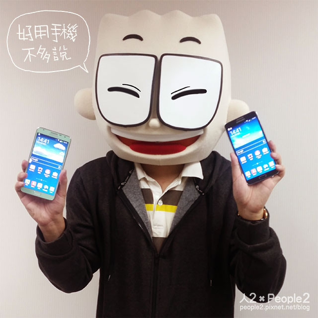 SamsungGALAXYNote3Neo三星People2智慧型手機Samsung繪畫SketchBook人2平價SPen全能貼4GLTE