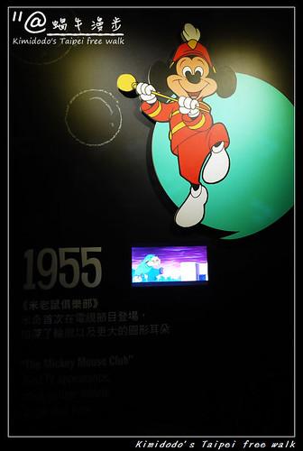 迪士尼90周年特展 (11)