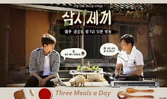 3 Meals A Day Ep.2