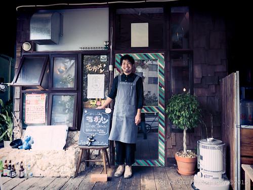 琉球じゃじゃ麺屋モガメン 17
