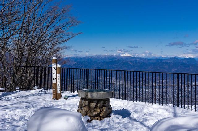 武甲山・山頂展望台