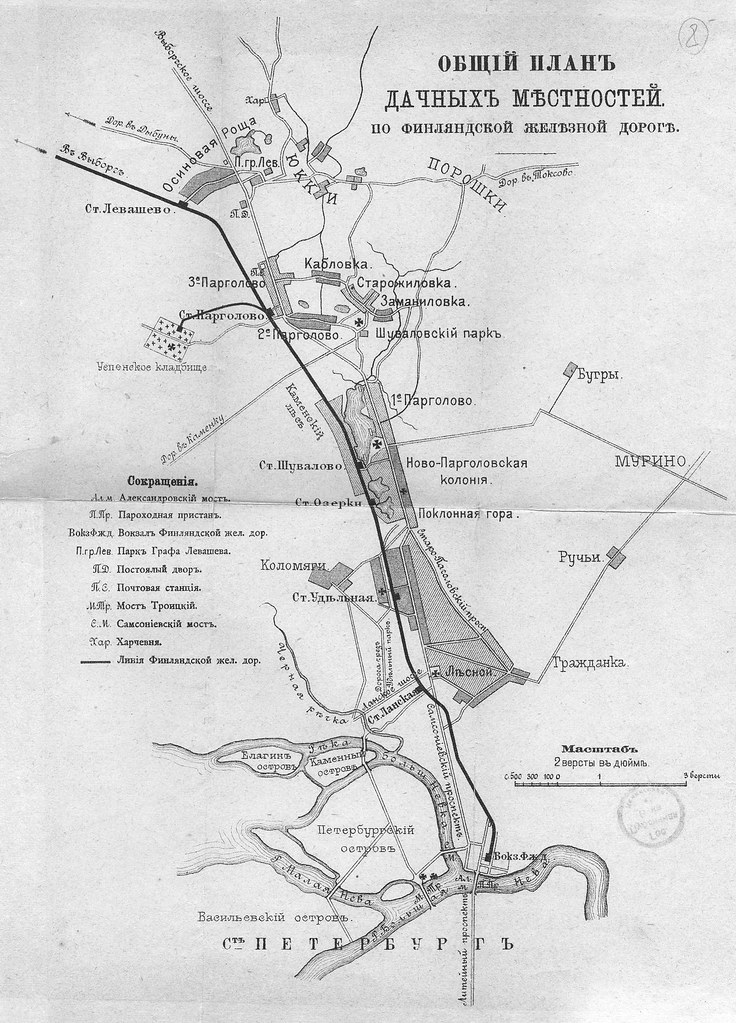1889. Карта и девятнадцать подробных планов дачных местностей в районе Финляндских железных дорог (20)