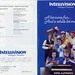Intellivision Catalog 1981-B