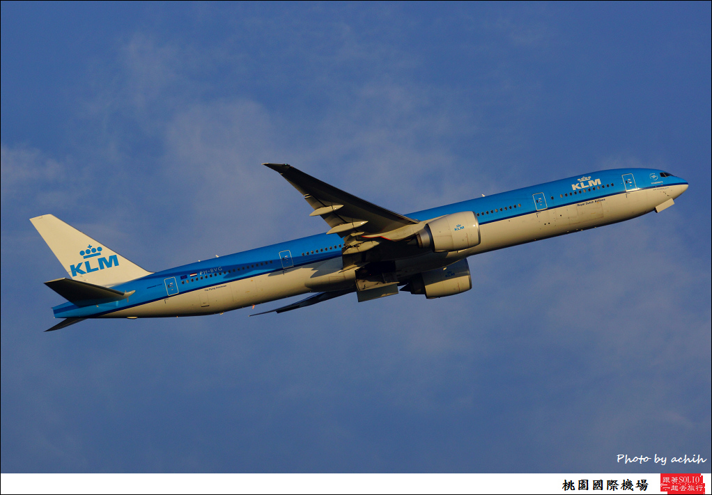 KLM - Royal Dutch Airlines PH-BVG-006