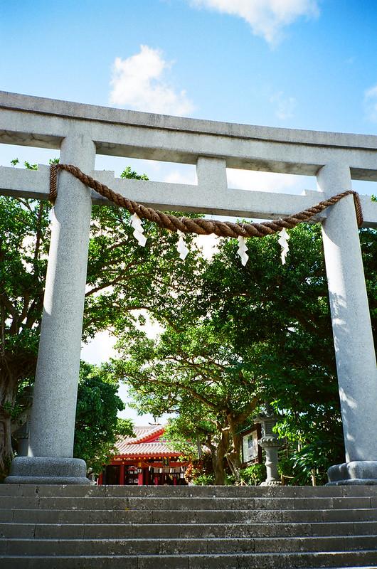 Okinawa 波上宮神社