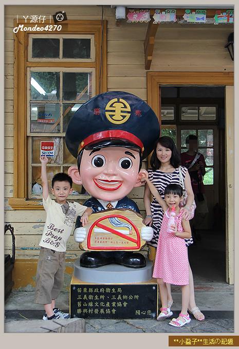 義勝興車站天空之城10