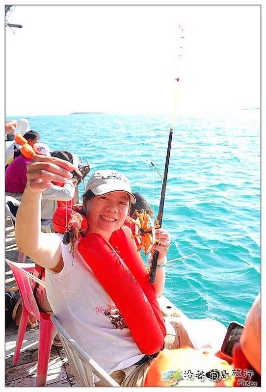 2013元貝休閒漁業_60