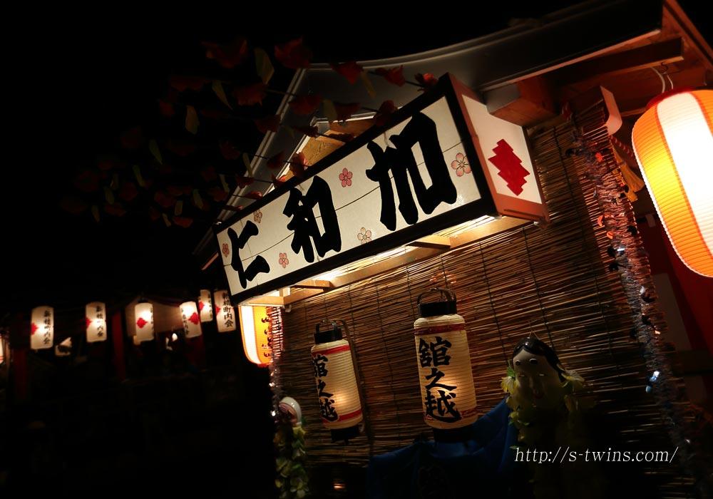 13aug27yamaguchifestival01