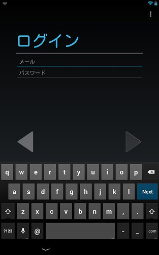 Screenshot_2013-08-28-19-13-56