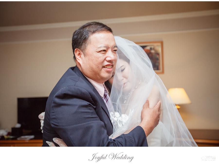 士傑&瑋凌 婚禮記錄_00048