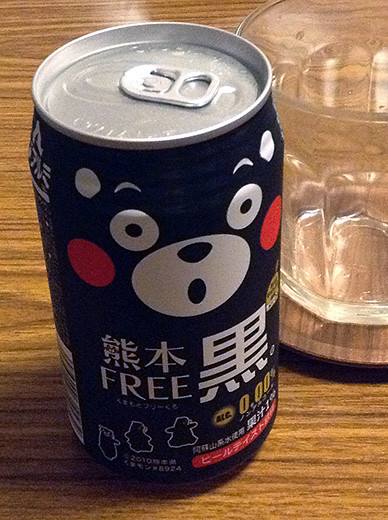 kumamoto_free_1