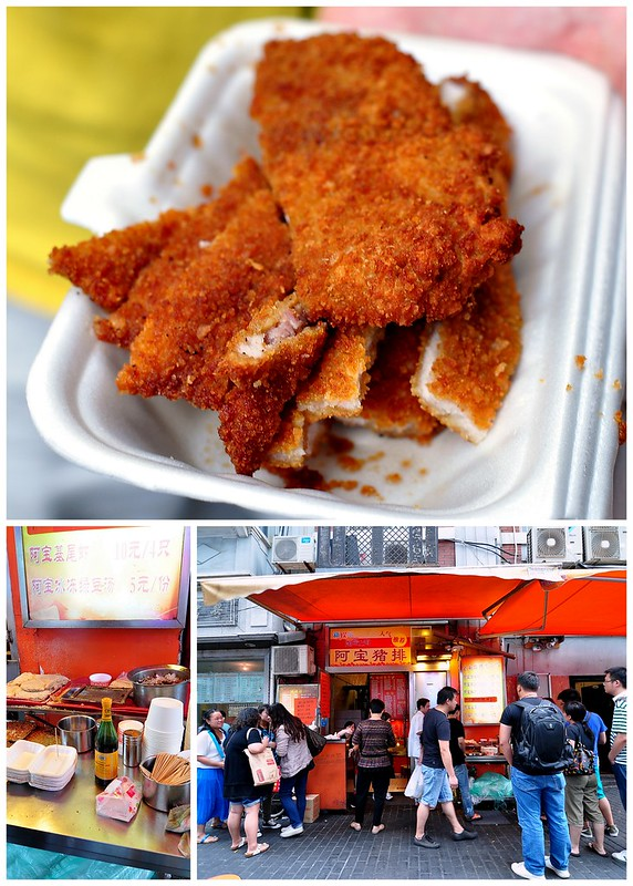 Fried Chicken Cutlets - Shanghai, China