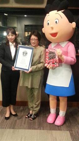 131001(1) - 9/29是日本電視動畫史50年傳統「賽璐珞片」消逝之日、長壽卡通《サザエさん》(海螺小姐)邁向全面數位化! 3 FINAL