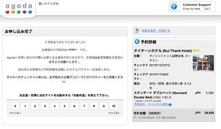 Screenshot 2013-10-30 08.31.42