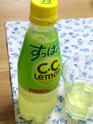 すっぱい CCレモンだって!