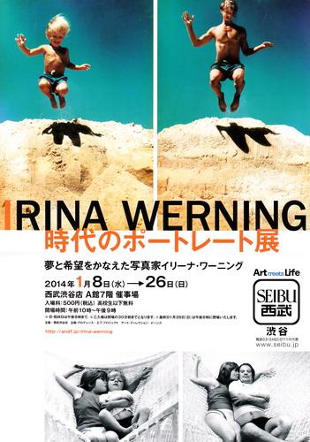 IRINA WERNING