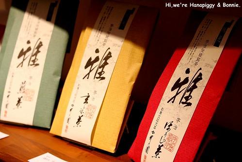 日本茶 花千鳥(27)