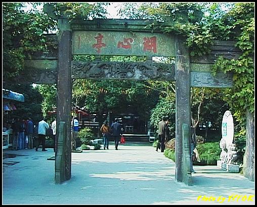 杭州 西湖 (其他景點) - 386 (西湖 湖心亭上的湖心亭門樓)