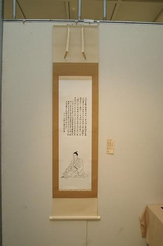吉田松陰 書画(工芸品)「肖像自賛」