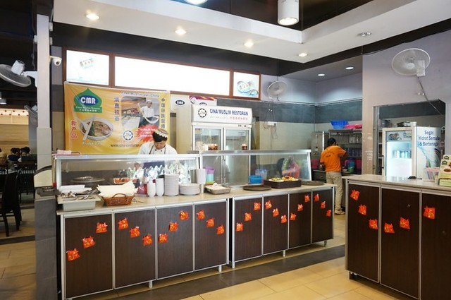 Penang Halal Food -CMR Cina Muslim Restoran, D Piazza Mall Bayan Baru-005