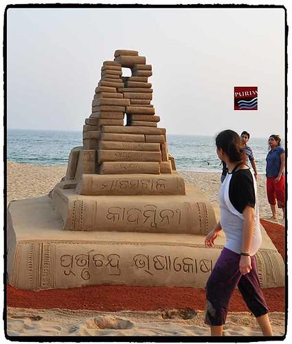 Sand Artist Mr. Manas Kumar Sahoo creates different eminent Odia books on sand Sculpture