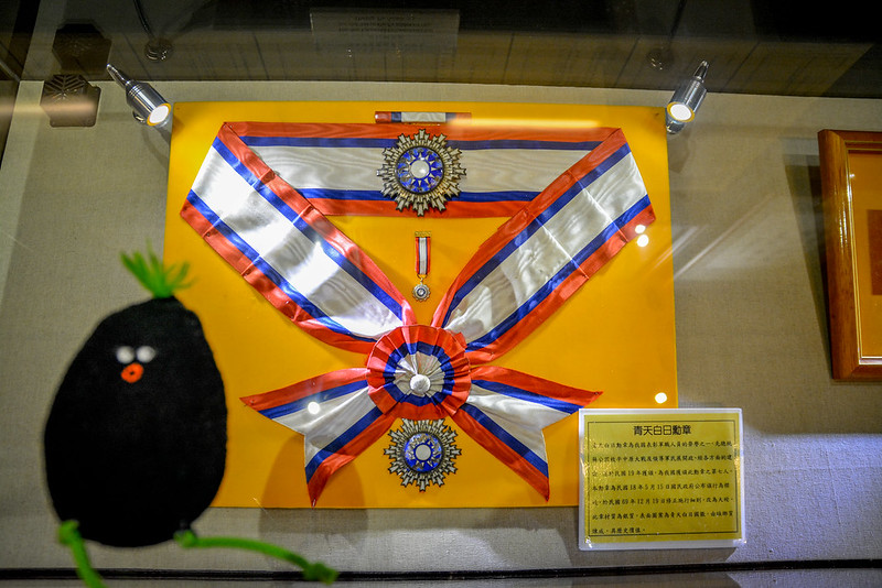 Medal of Blue Sky and White Sun