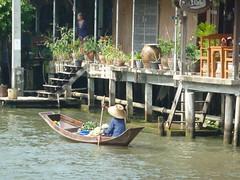 ประเทศไทย - Thailand