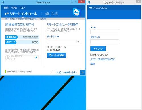 ThinkPad8側-01