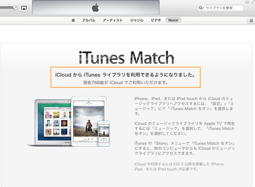 iTunes-116