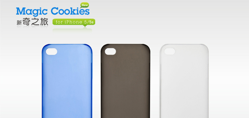 Magic Cookies iPhone 5/5s Case - High Quality Minimalist Ultra-Thin Case